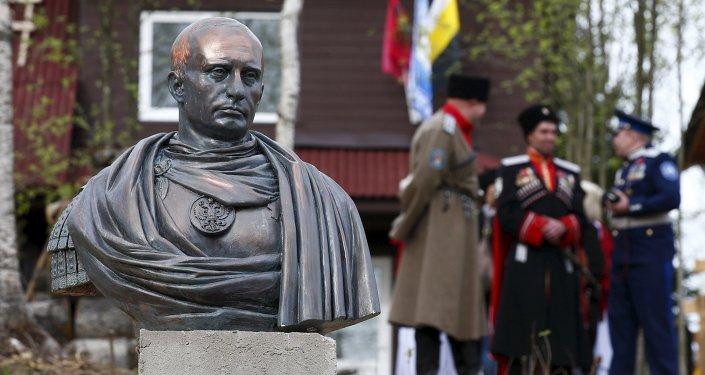 Busto al Vladímir Putin, presidente de Rusia