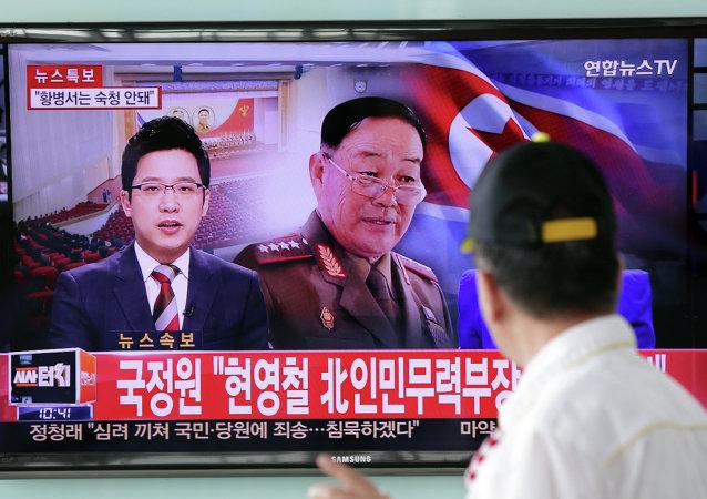 Hyon Yong Chol, ministro de Defensa de Corea del Norte