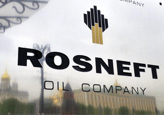 La petrolera rusa Rosneft se consolida en el proyecto brasileño Solimoes