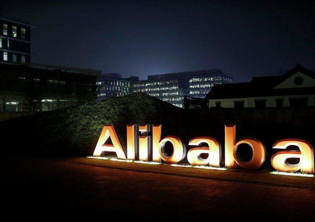 """El portal Alibaba asegura que la demanda por falsificación """"carece de base"""""""