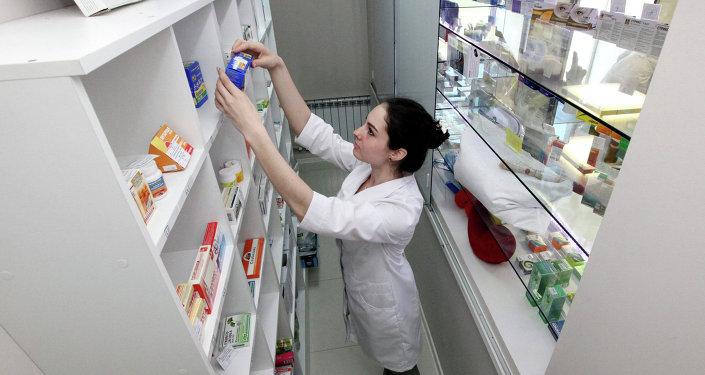 Una farmacia