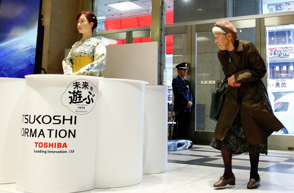 Administrador antropoide Aiko Chihira de la compañía Toshiba