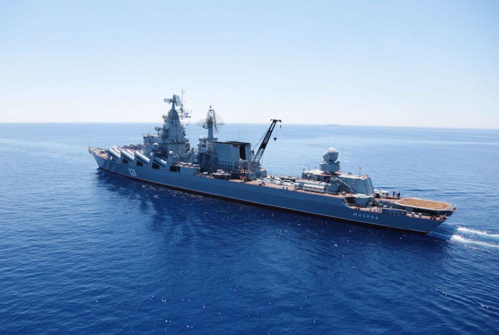 El crucero lanzamisiles ruso Moskva