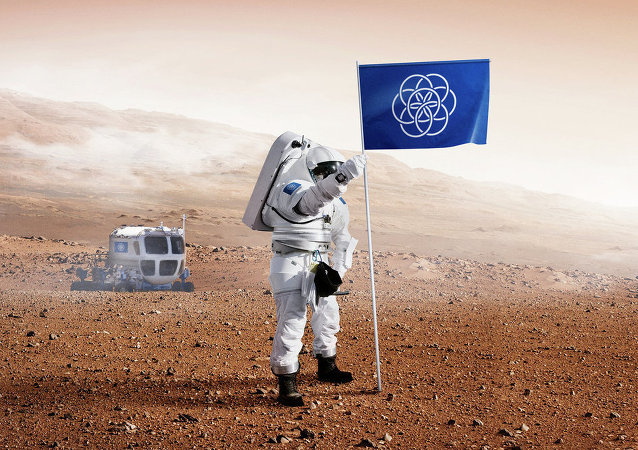 Bandera del planeta Tierra