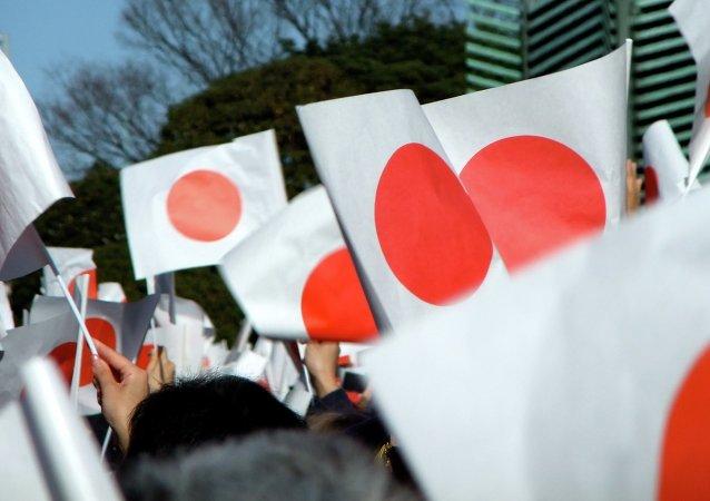 Banderas de Japón