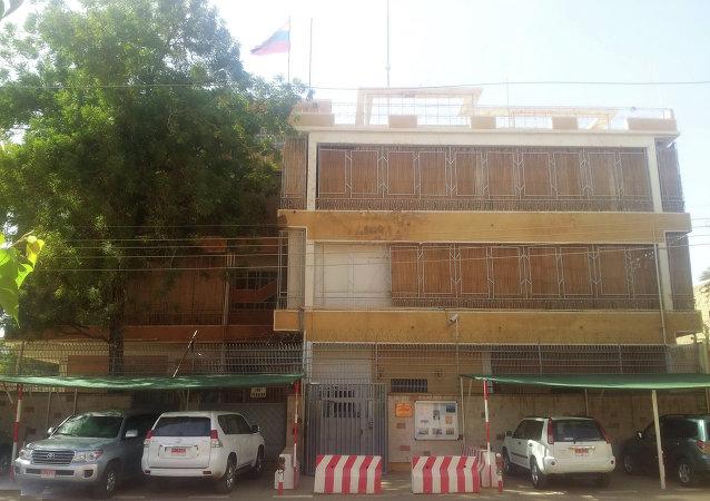 La embajada de Rusia en Sudán