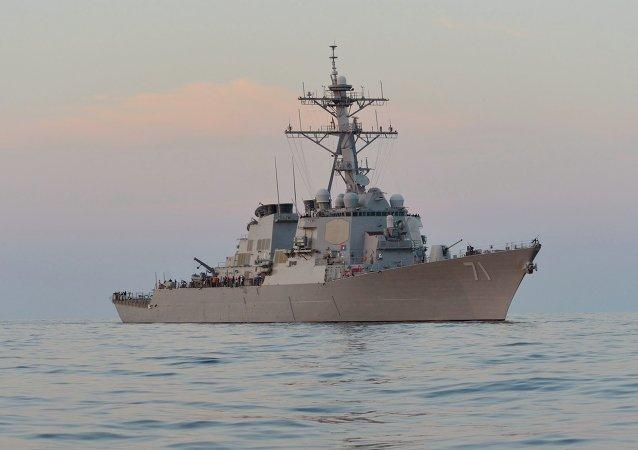 Destructor estadounidense 'USS Ross'
