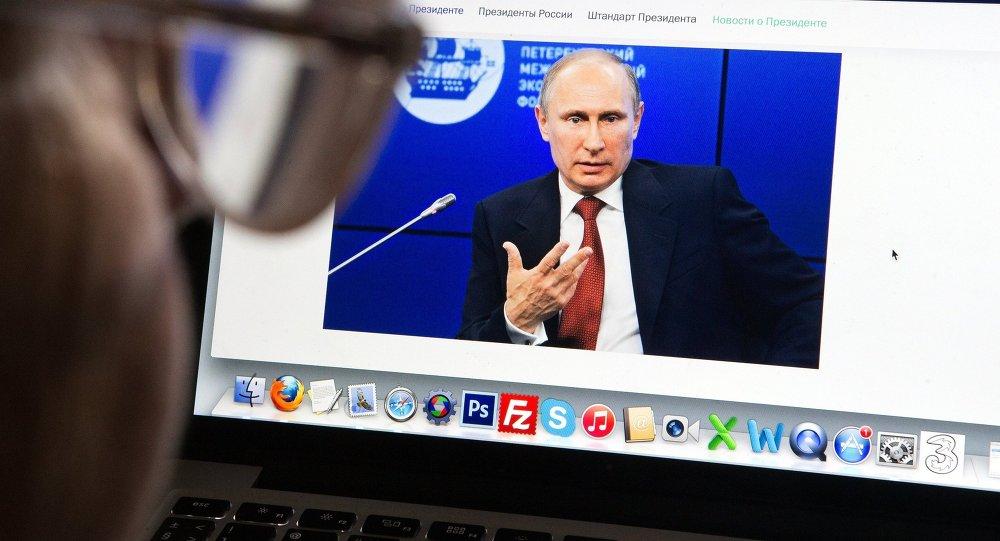 Sitio web del presidente de Rusia, Vladímir Putin