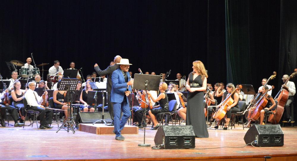 Cubadisco 2015