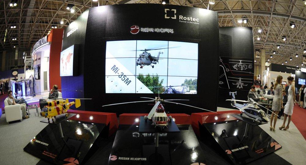 El puesto de Rostec en la exposición de LAAD en Río de Janeiro, 2013
