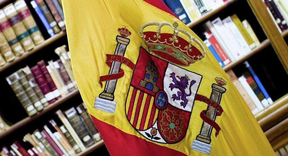 Biblioteca Academia de Infantería de Toledo