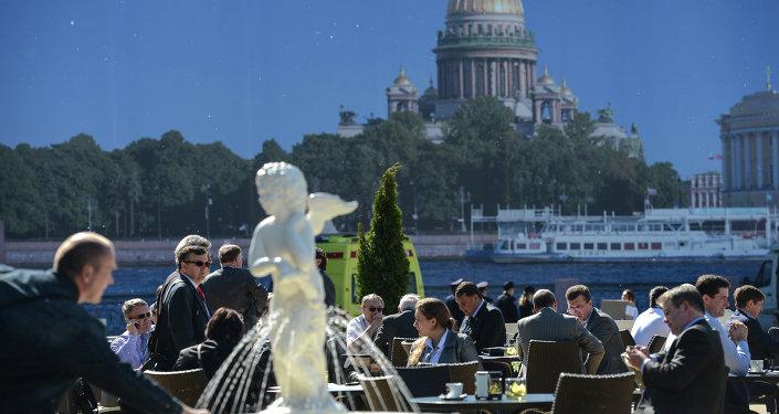 Foro Económico Internacional de San Petersburgo (archivo)