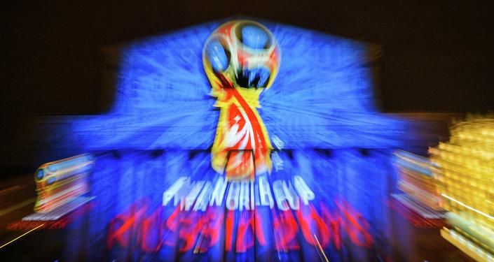 Logo de Mundial-2018 en Rusia
