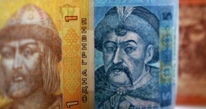 Billetes de banco de Ucrania