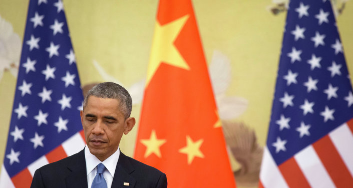 El presidente de EEUU, Barack Obama, en una conferencia de prensa en Beijing (archivo)