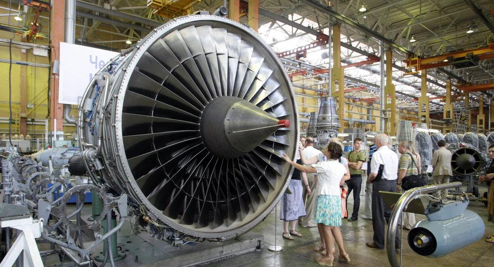 Fábrica de construcción de motores en Zaporizhia, Ucrania (Archivo)