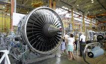 Fábrica de construcción de motores (archivo)