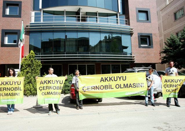 La oposición turca llama a revisar el acuerdo con Rusia sobre la central nuclear de Akkuyu