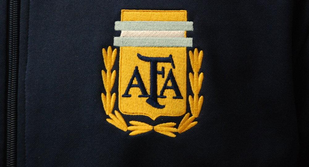 Logo de Asociación del fútbol argentino