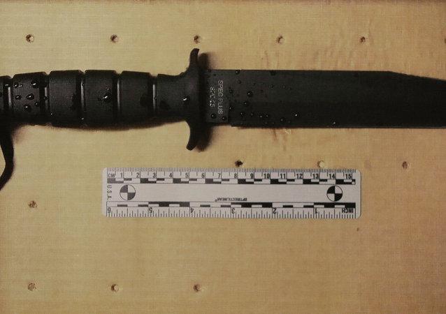 El cuchillo de Usaama Rahim