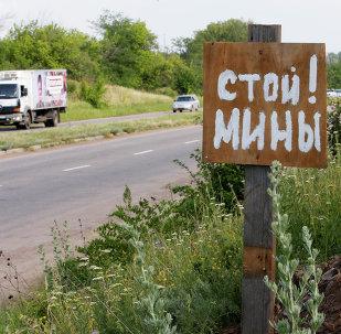 Advertencia de minas en la región de Donetsk (archivo)