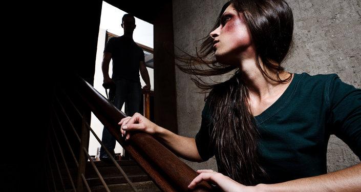 Violencia de hogar