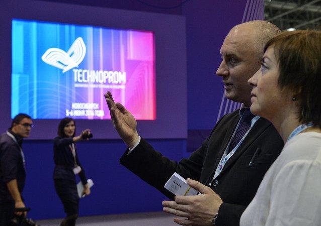 Tejnoprom-2014 (archivo)