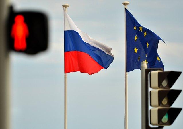 Banderas de Rusia y de la UE