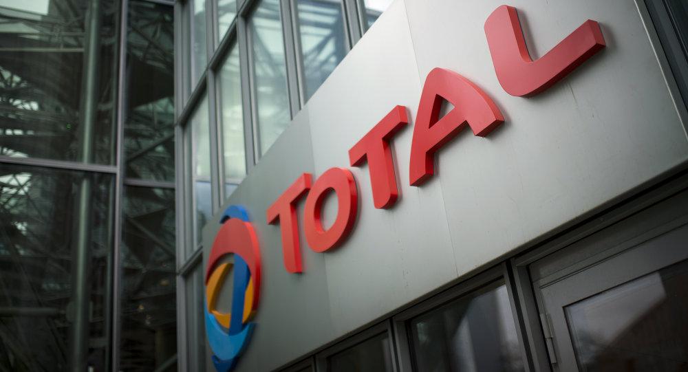 La sede de la compañía francesa Total