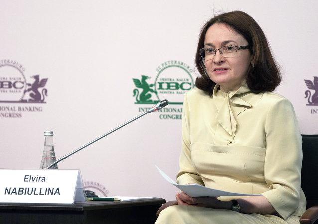 Elvira Nabiúlina, presidenta del Banco Central de Rusia