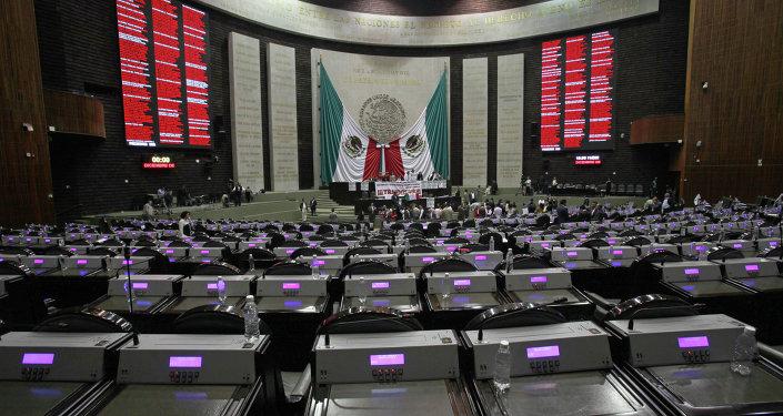 Congreso Nacional de México