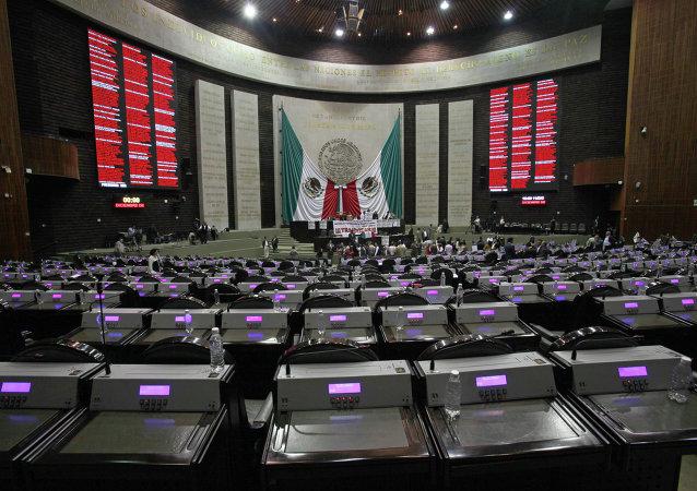Congreso Nacional de México (archivo)