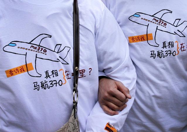 Los parientes de los pasajeros del desaparecido Boeing 777-200 de Malaysia Airlines