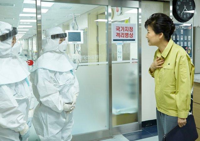 Park Geun-hye, presidenta de Corea del Sur,  en el Centro Médico Nacional