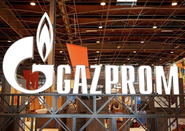 Turquía confirma que Botas y Gazprom acordaron descuento para sumistro de gas