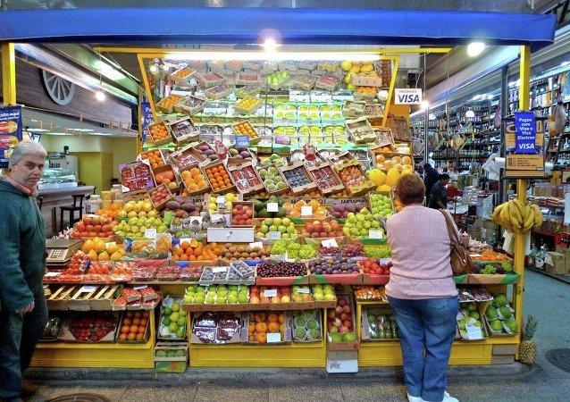 Mercado Central en San Paulo, Brasil