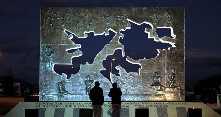 El Monumento a los Caídos en las Malvinas, Ushuaia, Argentina
