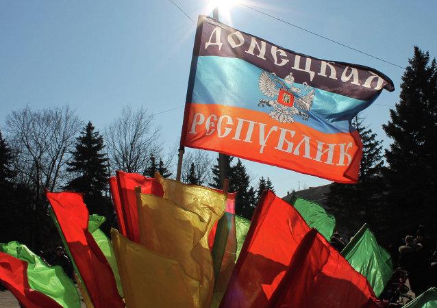 Bandera de Donbás