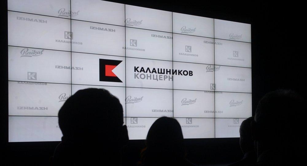 Kalashnikov presentará nuevo equipamiento para tropas especiales