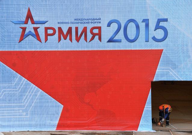 Rusia revelará diseños de armas antiguas en el foro Ejército-2015
