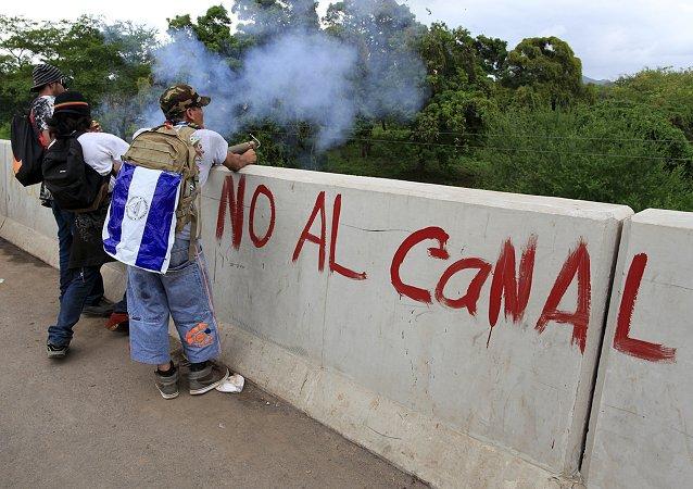 Ambientalistas de Nicaragua critican al Gobierno por el Canal Interocéanico