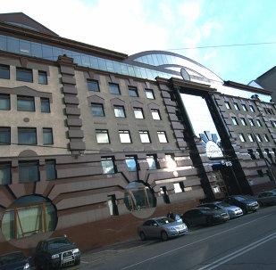 Banco estatal ruso VTB
