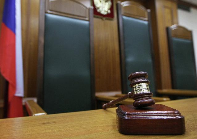 Tribunal de Moscú