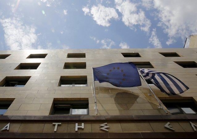 Crece el riesgo de que Grecia abandone la zona euro