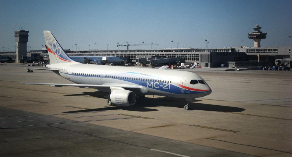 Avión MS-21