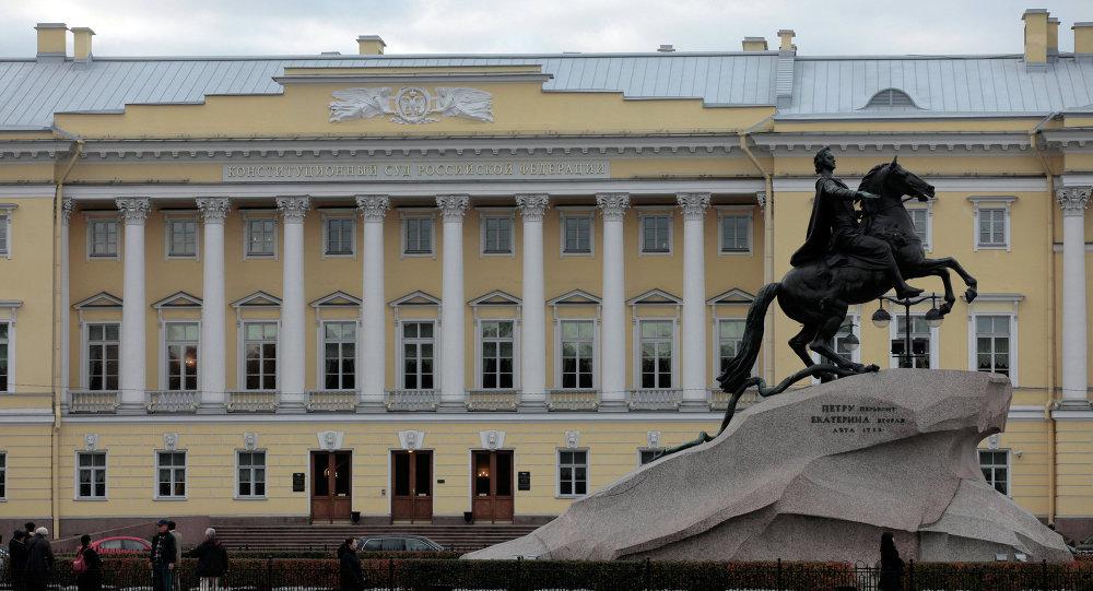 Tribunal Constitucional de Rusia