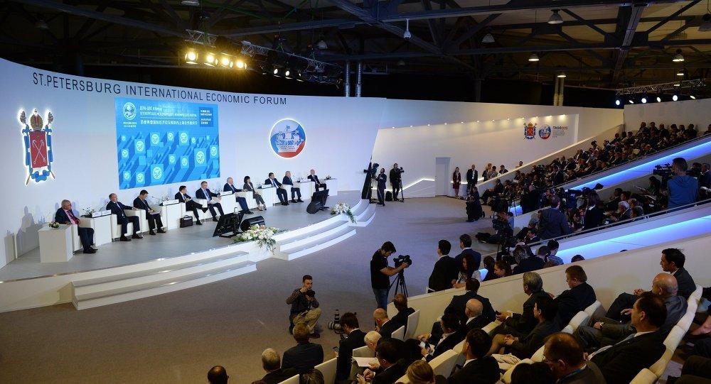 Foro Económico Internacional de San Petersburgo