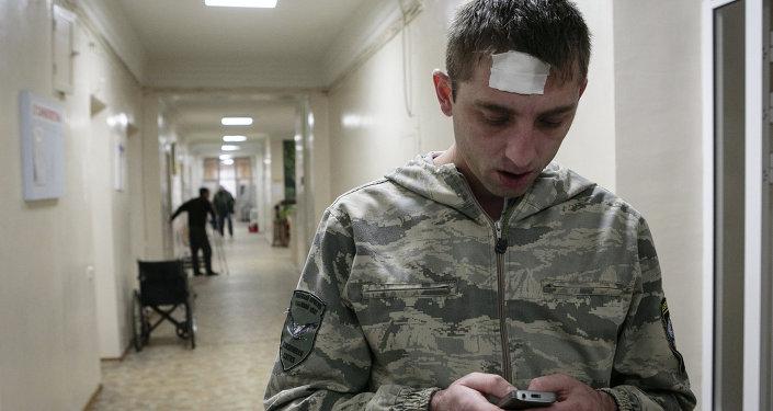 Hospital militar de Donetsk