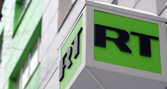 Logo de RT (archivo)