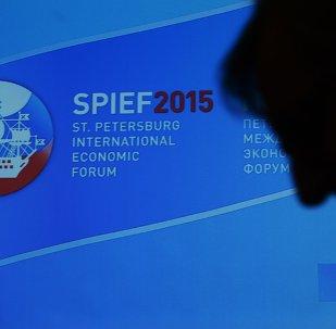 Foro Económico Internacional de San Petersburgo 2015